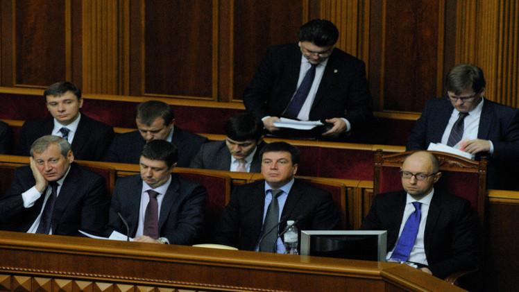 الرادا الأوكراني يصدق على برنامج الحكومة حتى عام 2020