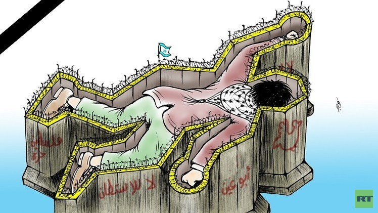أخبار العالم العربي