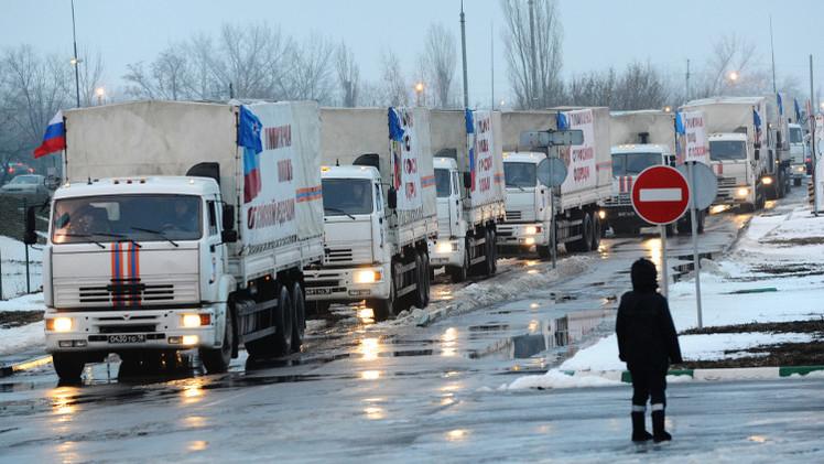 مساعدات إنسانية روسية جديدة تصل إلى شرق أوكرانيا