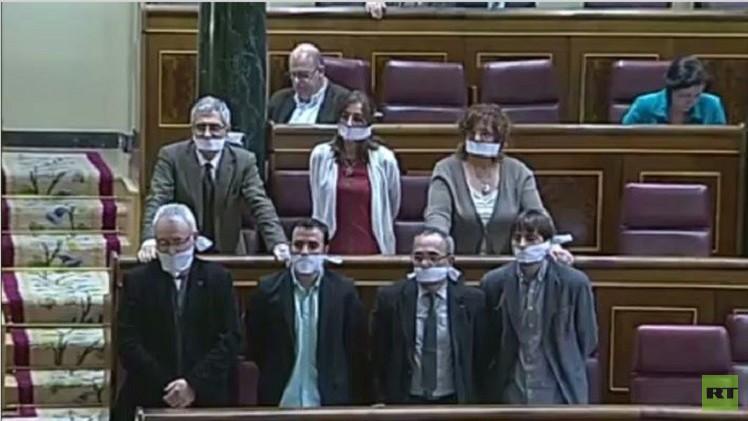 7 برلمانيين اسبان  يحضرون جلسة