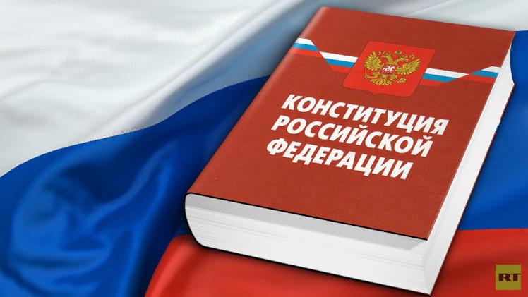 روسيا تحتفل بيوم الدستور