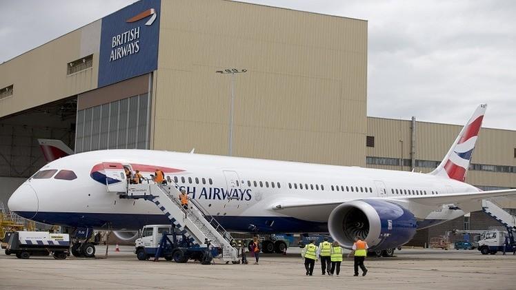 إعادة فتح المجال الجوي في لندن بعد عطل تقني