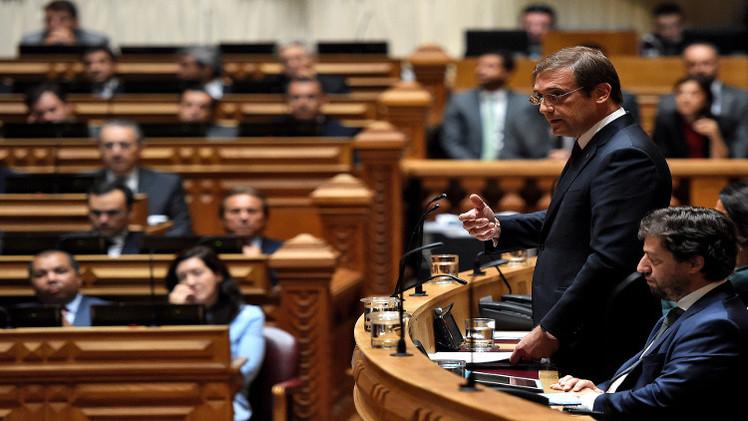 البرلمان البرتغالي يدعو الحكومة للاعتراف بفلسطين