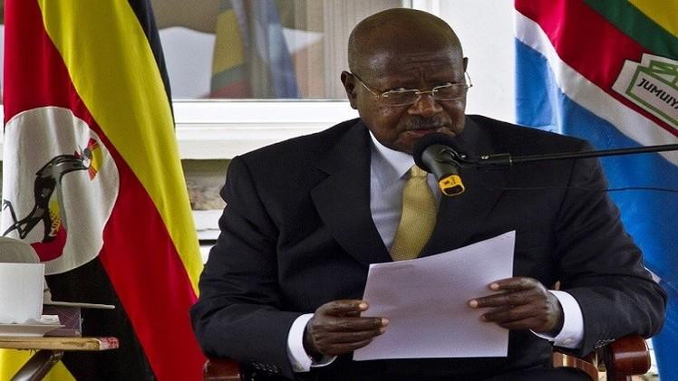 الرئيس الأوغندي يدعو الدول الأفريقية للانسحاب من المحكمة الجنائية الدولية