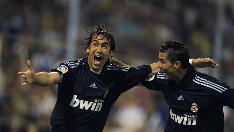 راؤول: رونالدو سيصبح الأفضل في التاريخ