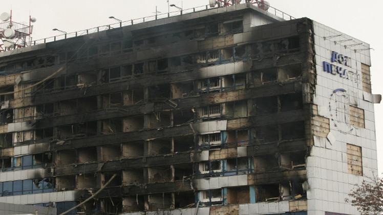 العاصمة الشيشانية تشهد مظاهرة ضد الارهاب