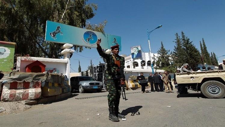اليمن.. مقتل 5 عناصر من تنظيم القاعدة متنكرين بلباس نسائي برصاص الجيش