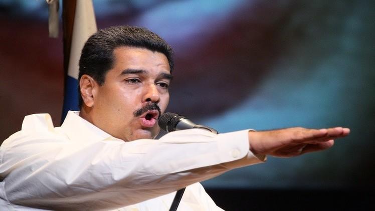 مادورو: خذوا تأشيراتكم أيها السادة الإمبرياليون