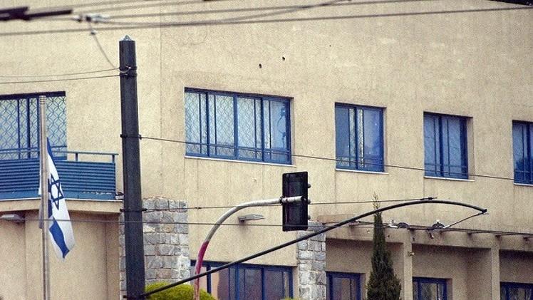 مجلس الأمن يدين إطلاق النار على السفارة الإسرائيلية فى أثينا