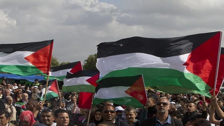 الاشتراكية الدولية تصدر قرارا بالاعتراف غير المشروط بدولة فلسطين