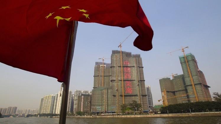المركزي الصيني: الاقتصاد قد يتباطأ إلى 7.1% العام المقبل