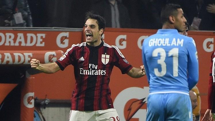 ميلان يحسم القمة الإيطالية ضد نابولي لصالحه