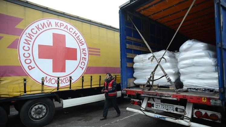 قافلة مساعدات إنسانية  من مقاطعة موسكو تتجه إلى لوغانسك
