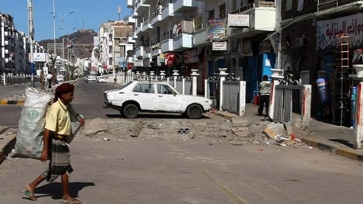مقتل شخصين بينهما ناشط في الحراك الجنوبي برصاص قوات الأمن اليمنية