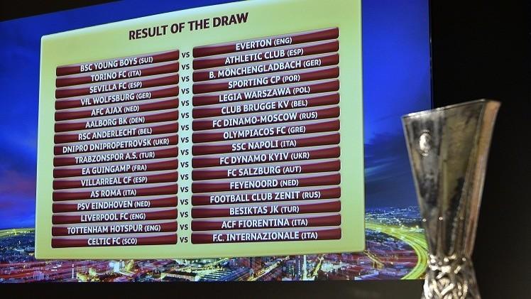 زينيت ضد أينهوفن وليفربول أمام بشكتاش في الدور الـ32 للدوري الأوروبي