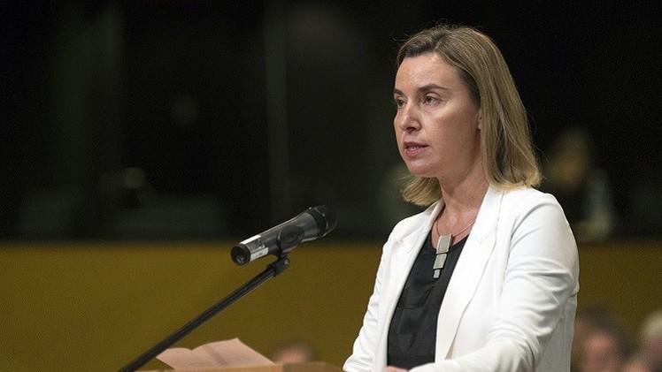 موغيريني: الاتحاد الأوروبي قرر التعاون مع روسيا وإيران لحل النزاع السوري