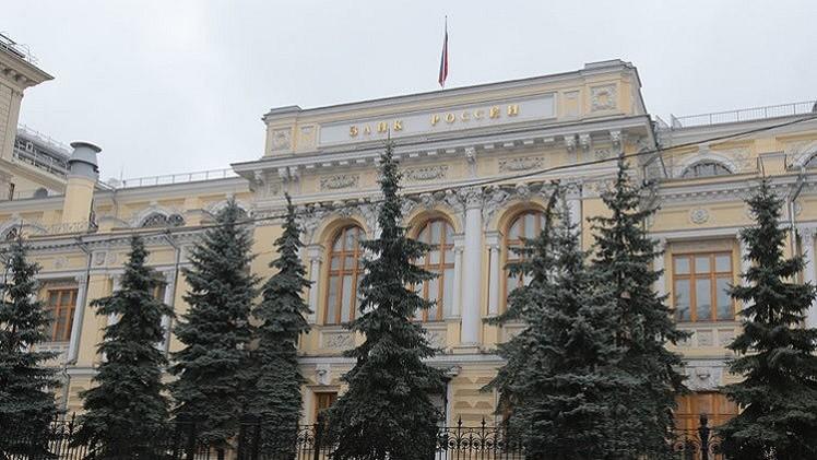 المركزي الروسي يرفع سعر الفائدة الأساسي إلى 17%