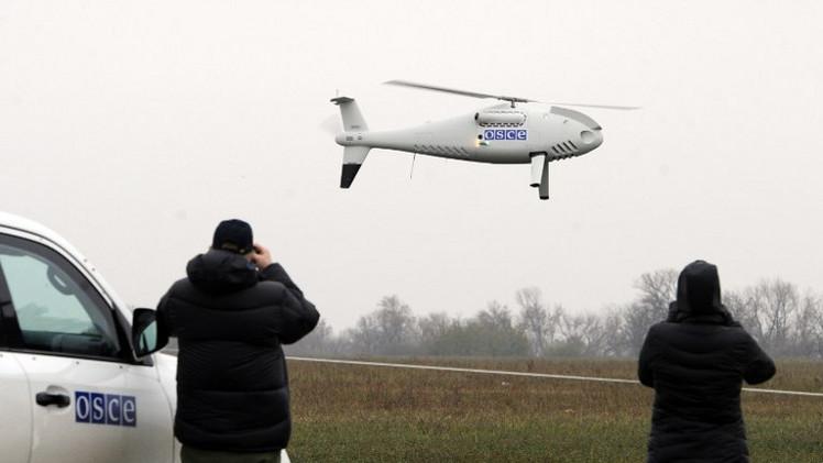 موسكو تنفي اتهامات بعرقلة عمل طائرات دون طيار شرقي أوكرانيا