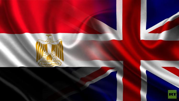 السفارة البريطانية بالقاهرة تستأنف نشاطها بعد 9 أيام من التوقف