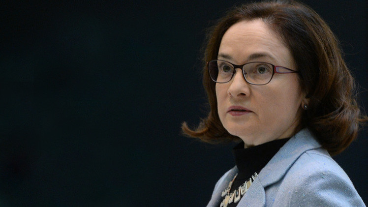 المركزي الروسي: رفع الفائدة هدفه الحد من تداعيات تراجع الروبل
