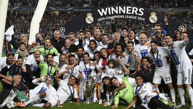 ريال مدريد في مهمة للفوز باللقب الضائع