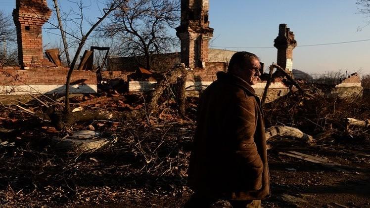 الخارجية الروسية: التقرير الأممي حول أوكرانيا متحيز