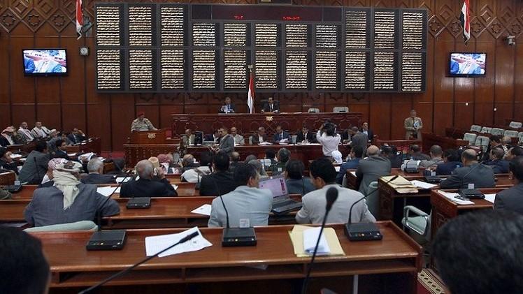 الحكومة اليمنية تخفق في نيل ثقة البرلمان