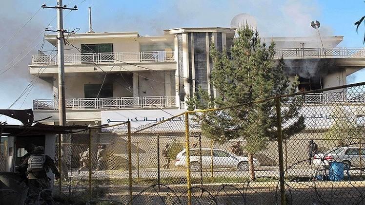 11 قتيلا بهجوم  على مصرف في أفغانستان