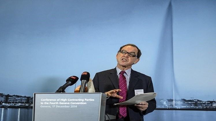 مؤتمر جنيف يطالب باحترام حقوق الإنسان في الأراضي الفلسطينية المحتلة