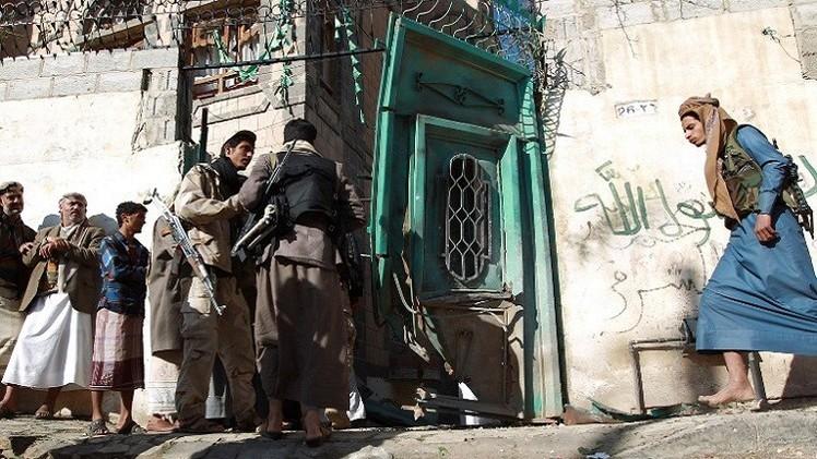 الحوثيون يعززون قبضتهم على العاصمة اليمنية