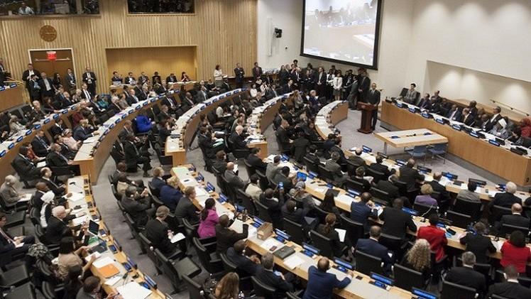 الجمعية العامة للأمم المتحدة قلقة من التجسس الرقمي