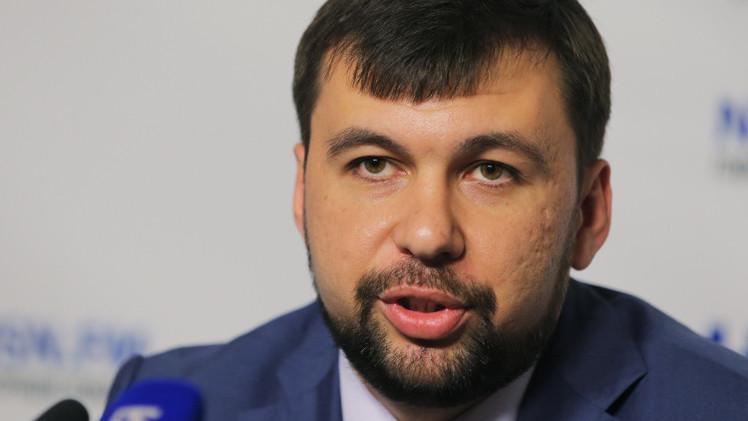مجموعة الاتصال بشأن أوكرانيا تخفق في تحديد أجندة لقائها الجديد