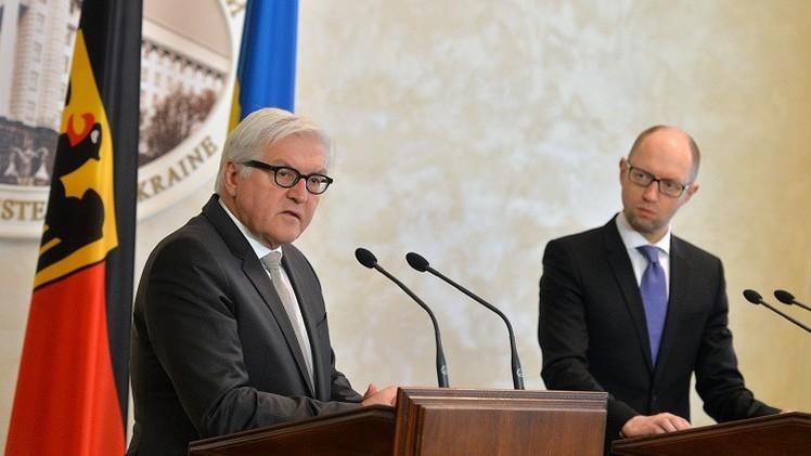برلين وكييف تشددان على أهمية تنفيذ اتفاق مينسك