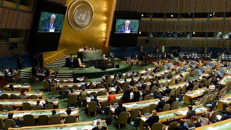 الأمم المتحدة تعتمد قرار سيادة الشعب الفلسطيني على موارده الطبيعية