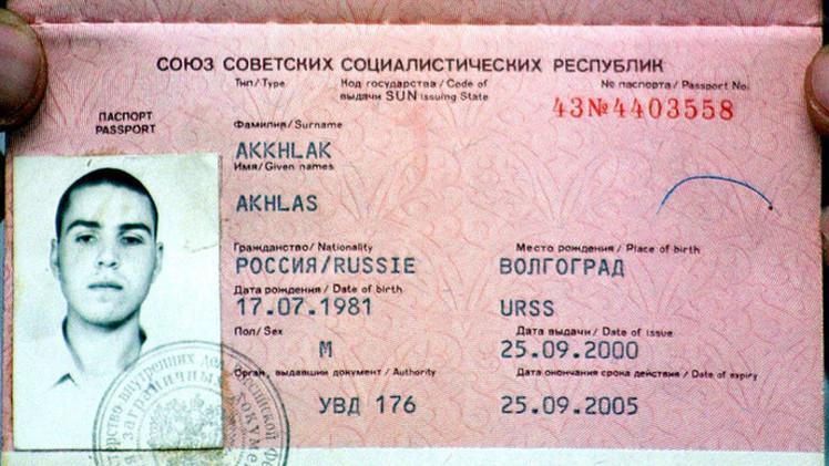 السلطات الباكستانية تعدم مواطنا روسيا