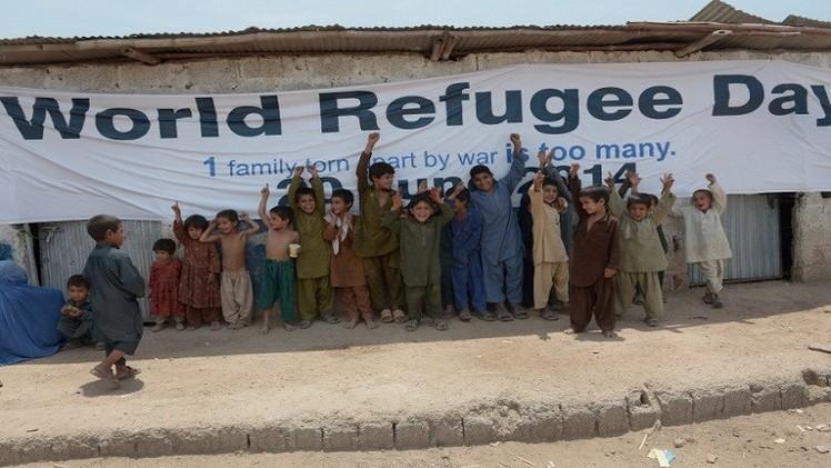 روسيا تقدم 2.6 مليون دولار لدعم اللاجئين الأفغان في إيران
