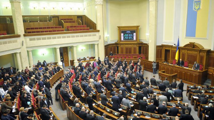 البرلمان الأوكراني يصادق على قانون حول التخلي عن الوضع المحايد للبلاد