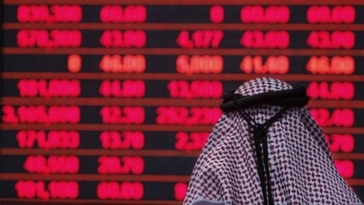 معظم الأسواق الخليجية تتراجع خلال تداولات اليوم