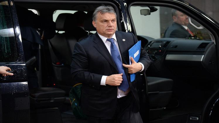 بودابست: واشنطن تجر أوروبا إلى