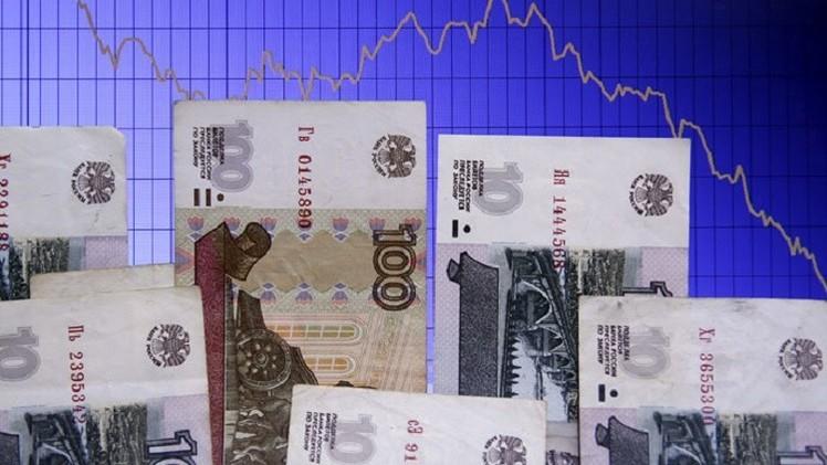سعر صرف الدولار يتراجع دون 55 روبلا
