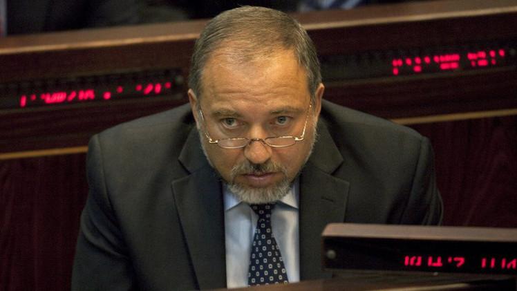 تورط حزب ليبرمان في فضيحة فساد كبرى قبل الانتخابات في إسرائيل