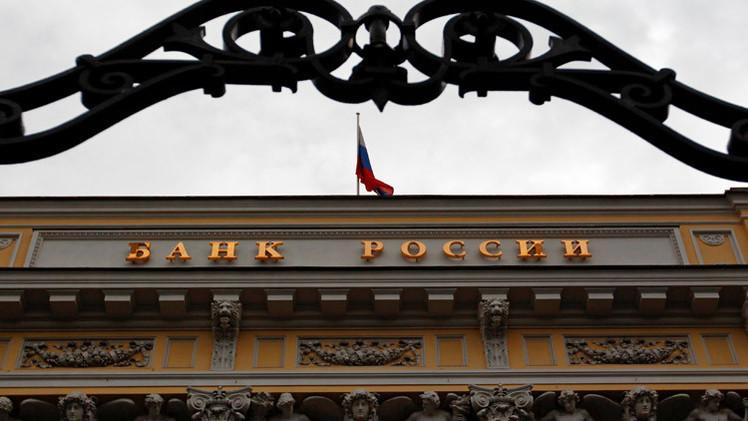 المركزي الروسي يعيد تمويل المصارف بالنقد الأجنبي بشروط جديدة