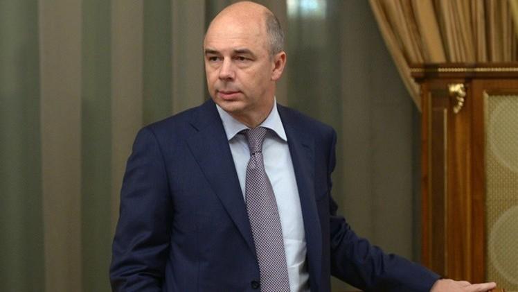 وزير المالية الروسي: روسيا قادرة على سداد التزاماتها المالية مع تراجع أسعار النفط