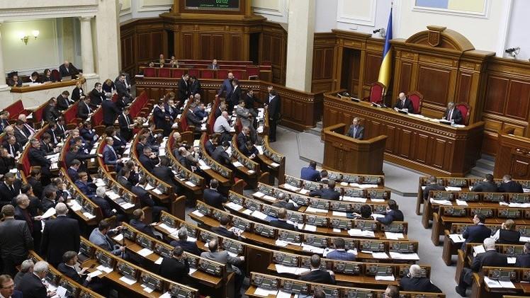 البرلمان الأوكراني يعد توصيات لأداء وسائل الإعلام في