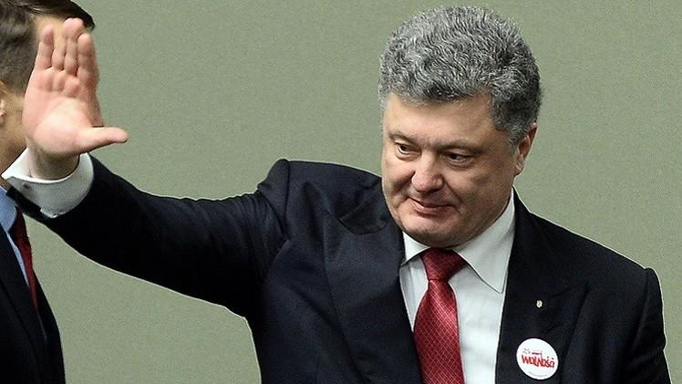 الرئيس الأوكراني يأمر بتعزيز حماية المنشآت الاستراتيجية