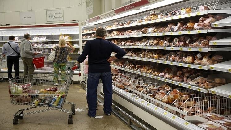 تخطى التضخم في روسيا مستوى 11% ما ينعكس على الاستهلاك