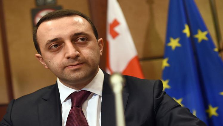 رئيس وزراء جورجيا يعلن استعداده للقاء القيادة الروسية