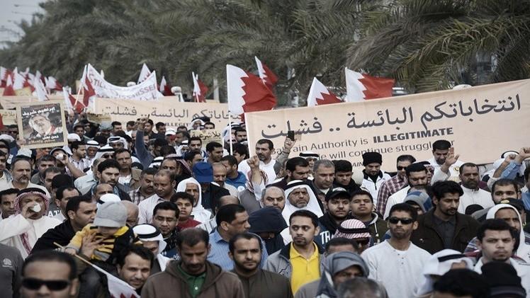 البحرين.. خروجأول مسيرة للمعارضة منذ الانتخابات البرلمانية والشرطة تحقق