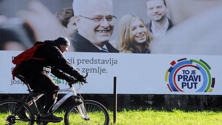 كرواتيا تنتخب رئيسا