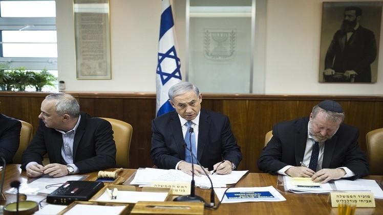 الحكومة الاسرائيلية تعتبر مشروع قرار إنهاء الاحتلال
